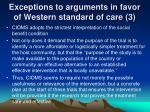 exceptions to arguments in favor of western standard of care 3
