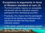 exceptions to arguments in favor of western standard of care 4