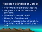 research standard of care 1