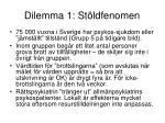 dilemma 1 st ldfenomen
