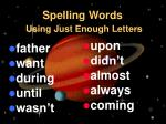 spelling words using just enough letters49
