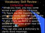 vocabulary skill review unfamiliar words