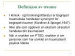 definisjon av traume5