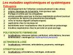 les maladies septic miques et syst miques24