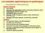 les maladies septic miques et syst miques5