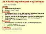 les maladies septic miques et syst miques8