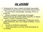 az attit d23