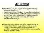 az attit d7