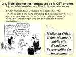2 1 trois diagnostics fondateurs de la cst erron s b le public r siste par d faut de connaissances