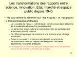 les transformations des rapports entre science innovation etat march et espace public depuis 194512
