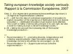 taking european knowledge society seriously rapport la commission europ enne 2007
