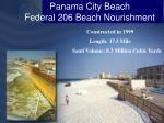 panama city beach federal 206 beach nourishment