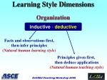learning style dimensions organization