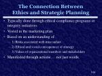 the connection between ethics and strategic planning