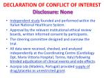 declaration of conflict of interest disclosure none