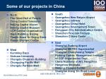 some of our projects in china