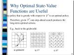 why optimal state value functions are useful