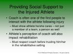 providing social support to the injured athlete