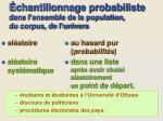 chantillonnage probabiliste dans l ensemble de la population du corpus de l univers