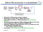 am to pm conversion in a photodiode