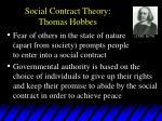 social contract theory thomas hobbes