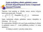 lygi mok jim eilut s galutin s sumos formul equal payment series compound amound formula