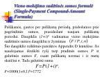 vieno mok jimo sud tin s sumos formul single payment compound amount formula