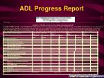 adl progress report