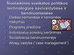 iuolaikin s sveikatos politikos technologijos savivaldyb se ir bendruomen se