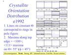 crystallite orientation distribution e1992