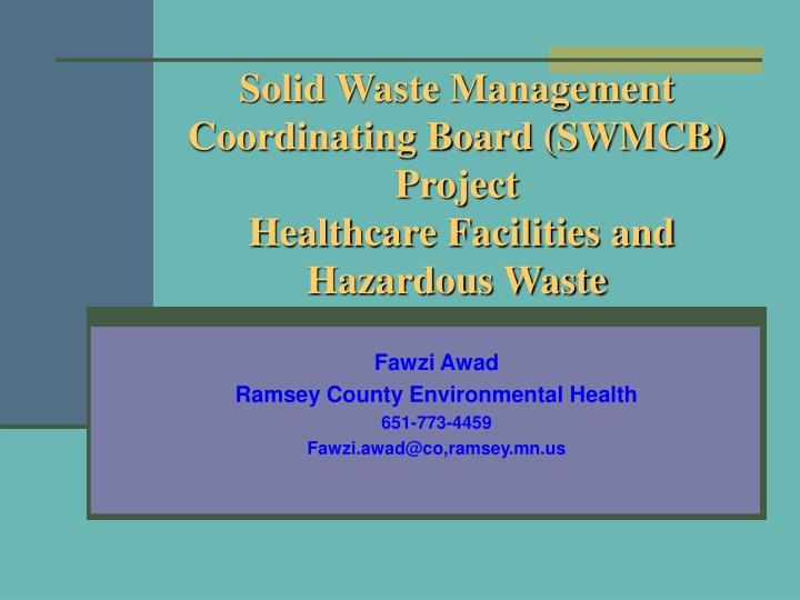 Solid waste management project 28 images solid waste for Household hazardous waste facility design