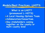 models best practices lhots