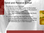 send and receive e mail