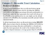 category 3 revocable trust calculation55