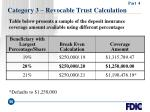 category 3 revocable trust calculation56