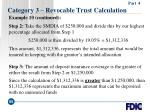 category 3 revocable trust calculation65