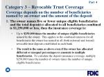 category 3 revocable trust coverage