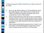 11 world congress on public health rio de janeiro brazil 21 25 20064
