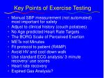 key points of exercise testing44