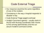 code external triage