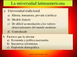 la universidad latinoamericana