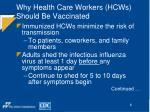 why health care workers hcws should be vaccinated