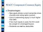 wacc component common equity10