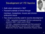 development of 17d vaccine
