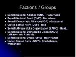 factions groups