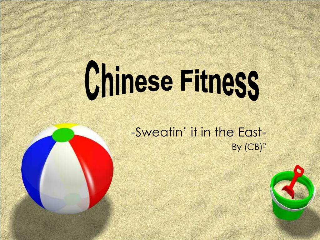 sweatin it in the east by cb 2 l.