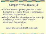 kompetitivna selekcija49