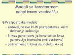 modeli sa konstantnom adaptivnom vredno u