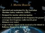 1 marine beacon