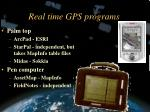real time gps programs
